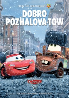 cars 2 poster 5