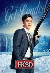 A Very Harold & Kumar 3D Christmas - John Cho