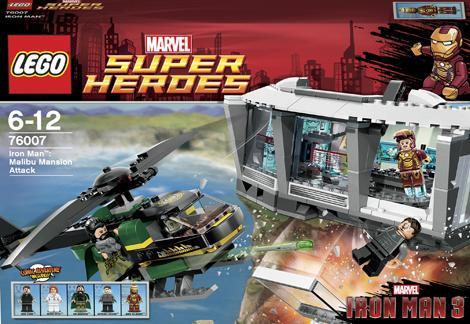 LEGO - Iron Man (2)