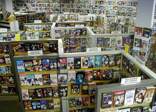 VHS Shop 2