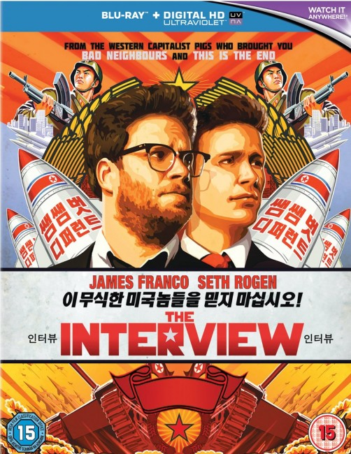 the interview blu-ray