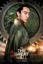 the-great-wall-character-poster