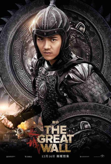 the-great-wall-character-posters-5
