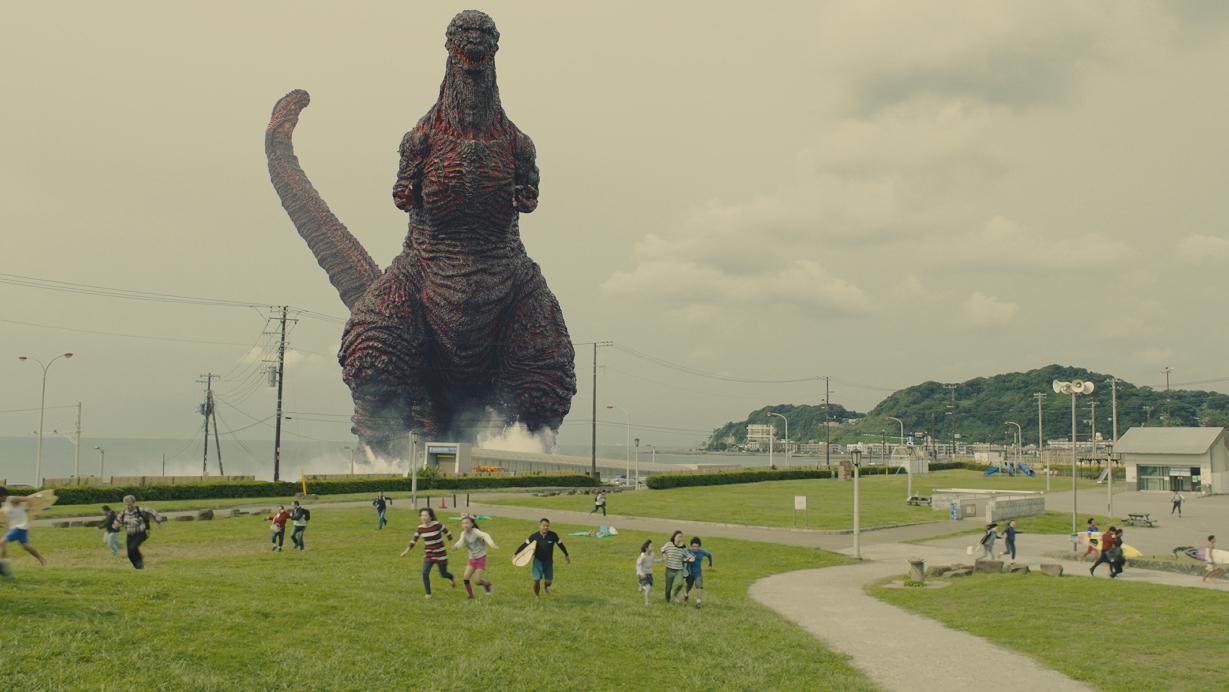 Godzilla Ressurge (2016)