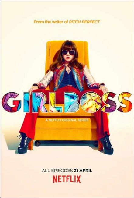 Netflix - Britt Robertson - Girlboss