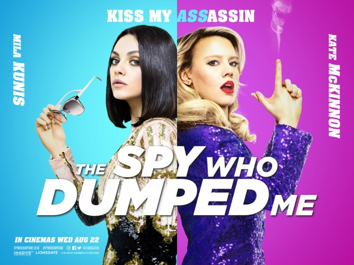The Spy Who Dumped my trailer