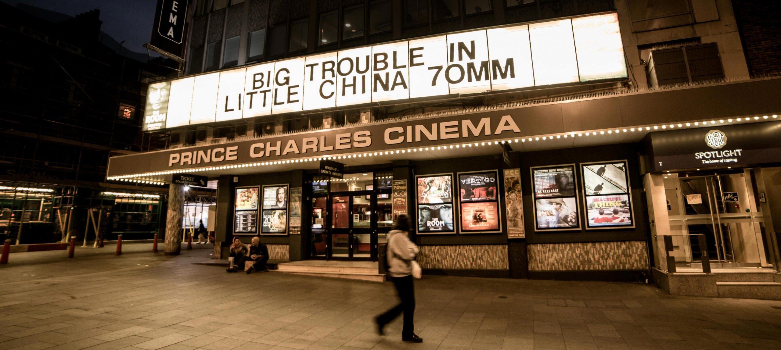 The Prince Charles Cinema