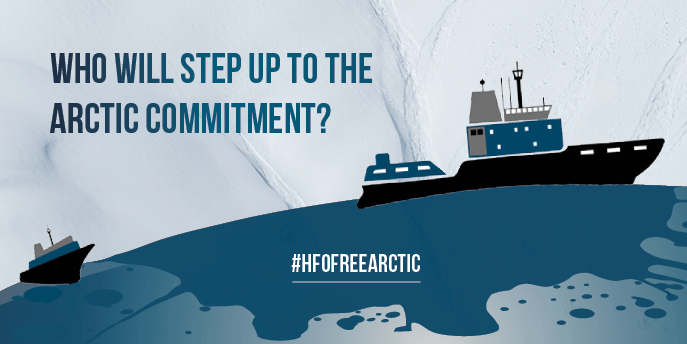 Who Will Step up to the Arctic Commitment?