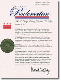 """美國首都華盛頓市葛瑞市長正式宣布二零一一年一月十九日為""""第三世多杰羌佛日"""",並號召大家向第三世多杰羌佛致敬!(點擊以放大)"""