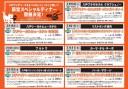 八戸ブイヤベースフェスタ2013 コラムその6:塚原隆市さま