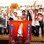 八戸ブイヤベースフェスタ2016・OPPレポート①(16.01.31)