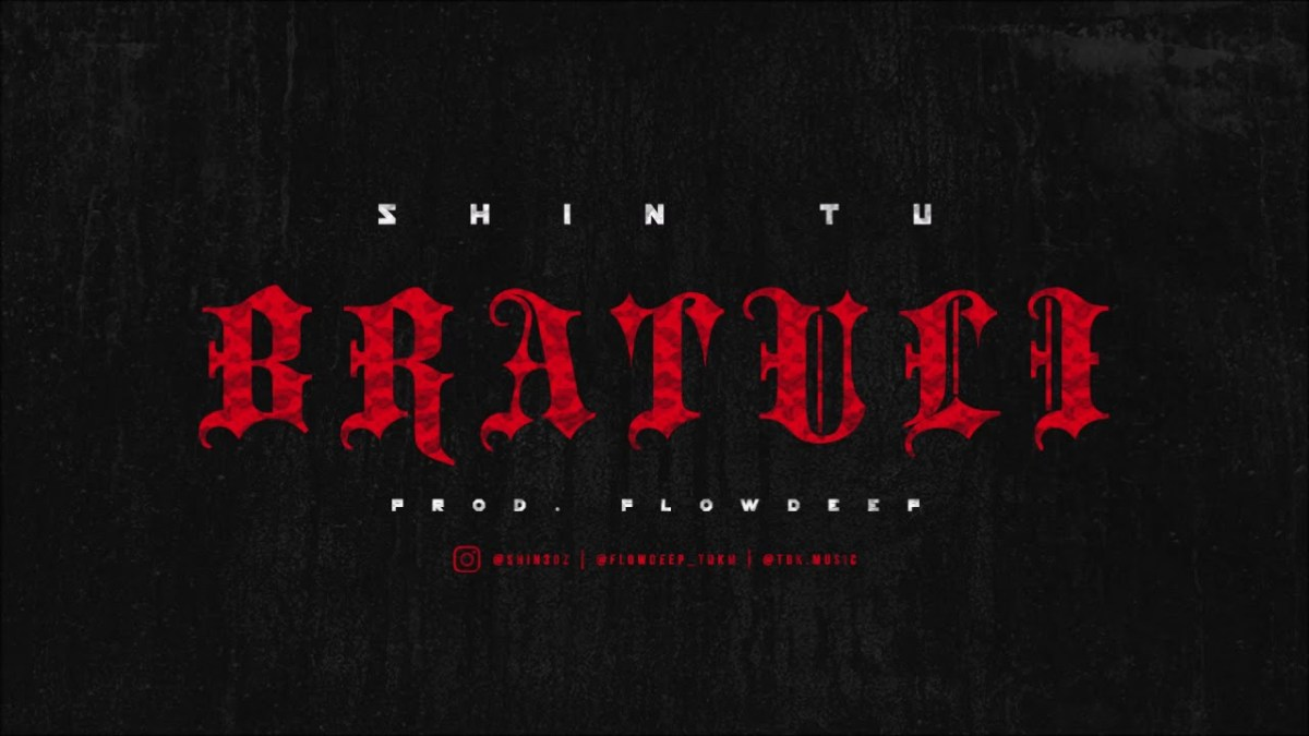 SHIN TU - Bratuli (Audio)