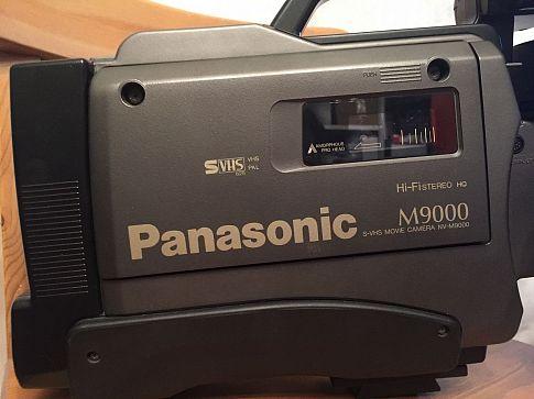 Видео Камера Panasonic M 9000 | Hi-Fi.ru