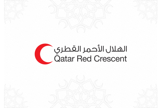 Qatar Red Crescent Mobile Latrines and Shower Container Tender Announcement