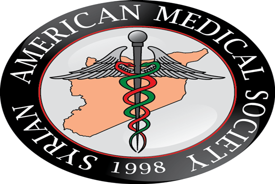 Syrian American Medical Society (SAMS) Medication Items Tender Announcement