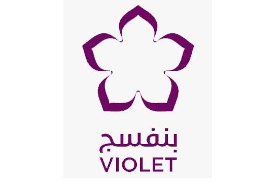Violet Solar System Tender Announcement