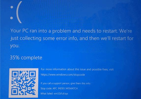 Microsoft corrige el problema de las pantallas azules causados por las impresiones
