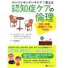 book170307.jpg