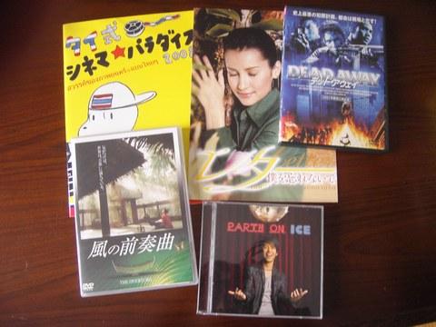 通訳や翻訳で関わった、映画と音楽の作品。