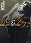 hiyoko-12.07.16.jpg
