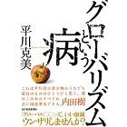 hiyoko-14.08.18.jpg
