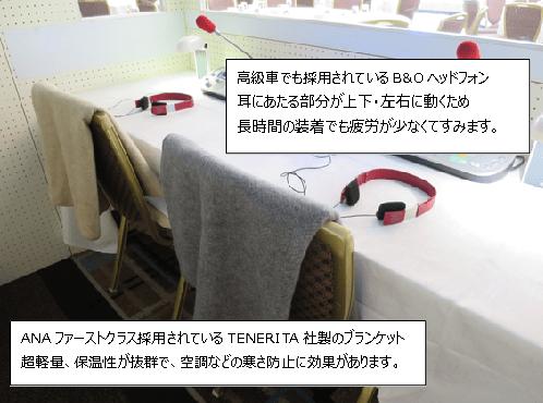 kizai-160425-1.png