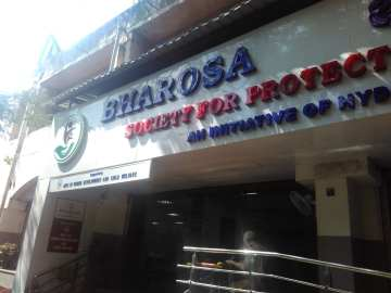 Building of Bharosa Center