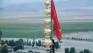 Iranians raise Red 'flags of revenge' as they vow to retaliate after US killed General Soleimani