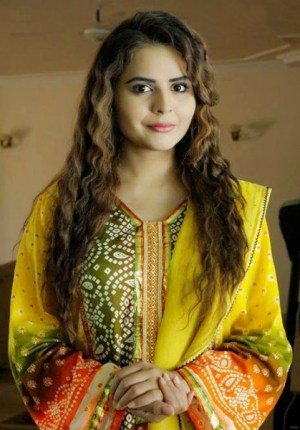 Beenish Chohan Height, Weight, Age