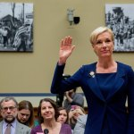 Planned Parenthood Oversight Investigation Reminder