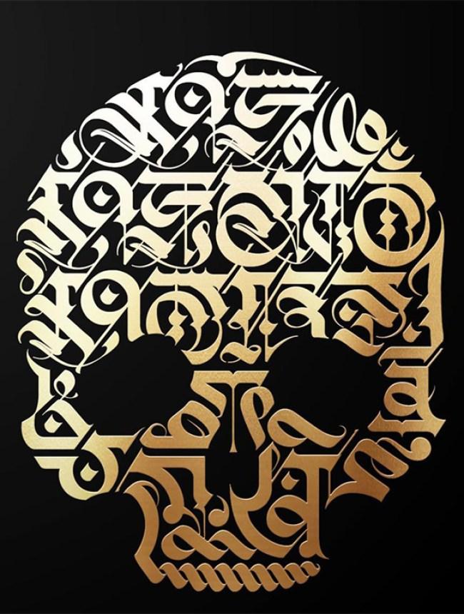 Memento Mori Skull print release by Cryptik
