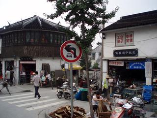 蘇州DIY通り Suzhou DIY Street 1 蘇州, アーティストインレジデンス Hidemi Shimura