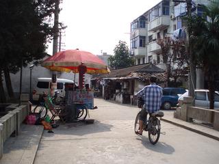 蘇州路地裏情報 Suzhou Back Street Info No.3 蘇州, アーティストインレジデンス Hidemi Shimura