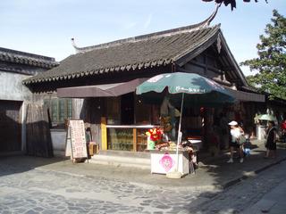 木読古鎮 MuDu Old Town 蘇州, アーティストインレジデンス Hidemi Shimura