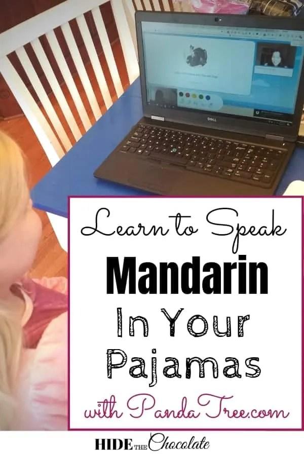 Learn to Speak Mandarin In Your Pajamas PIN