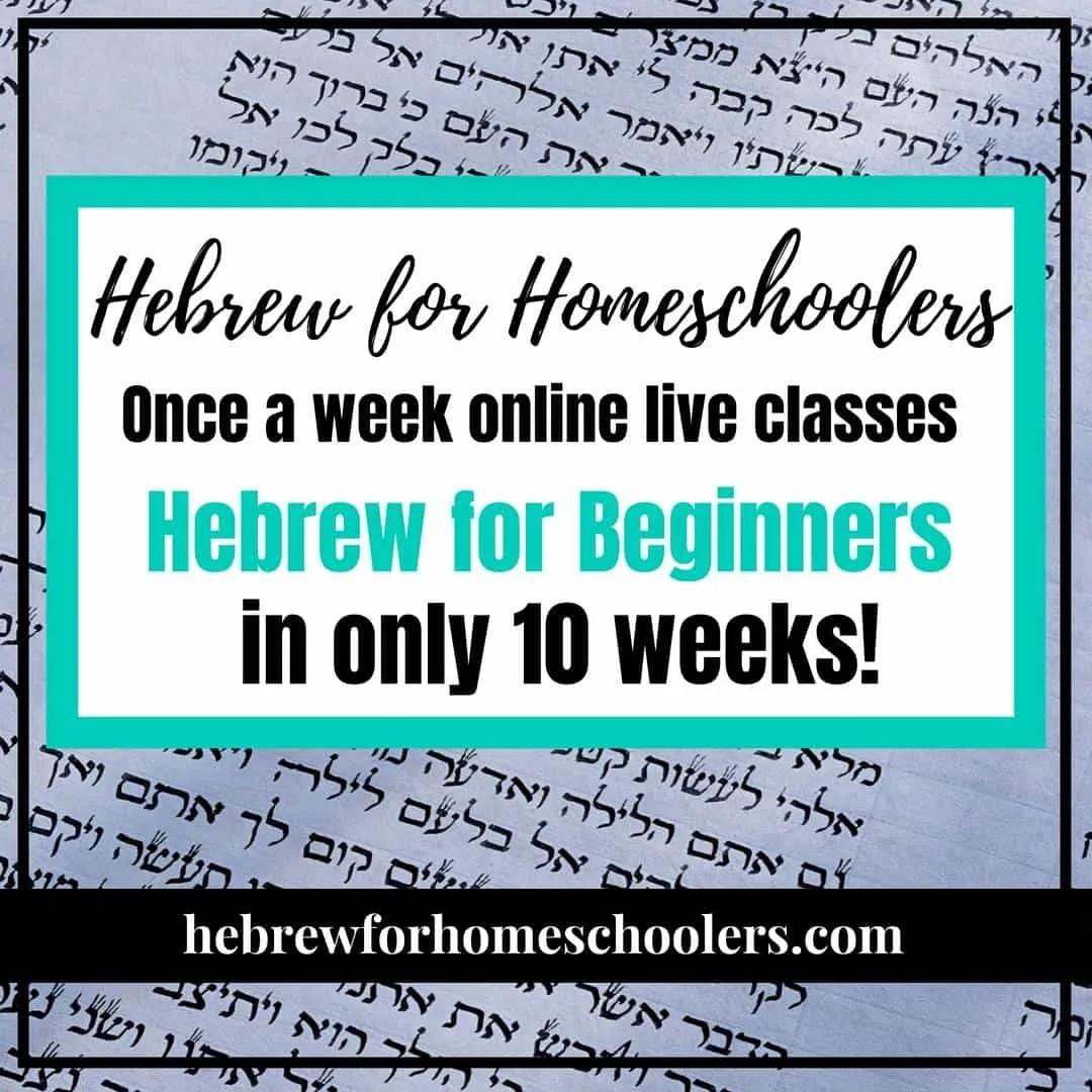 Hebrew for Homeschoolers 10 weeks