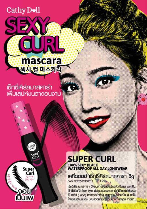 Cathy Doll Mascara 2