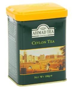 Ahmad Tea Ceylon Tin Box 2