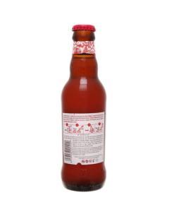 Beer Hoegaarden Rosée Raspberry 1