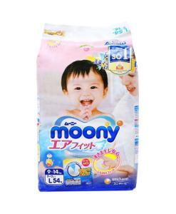 Moony Size L Diaper Paste