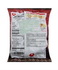 Nongshim Neoguri Dry Fried Noodle 1