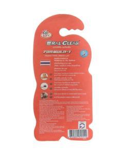 Oral Clean Formula 1 Soft 1