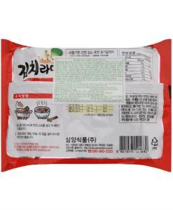 Samyang Kimchi Ramen Noodle 1