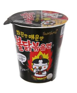 Samyang Spicy Chicken Dry Noodle