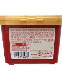 Red Pepper Paste Korean 1