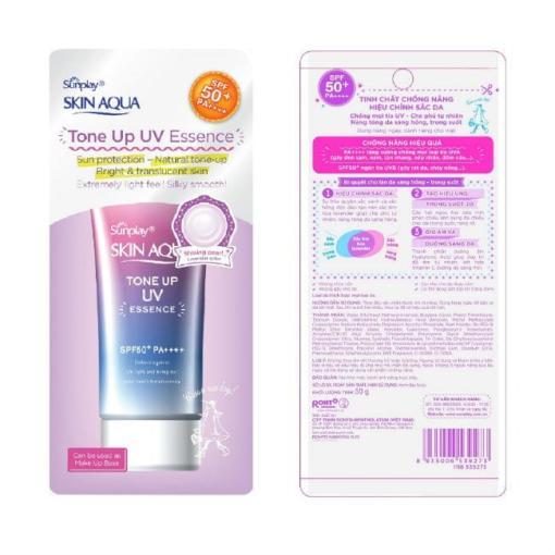 Sunplay Skin Aqua Rohto Tone Up UV 2