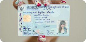 verlengen id kaart Voortaan Thaise ID kaart in Nederland verlengen   Hier is Thailand.nl