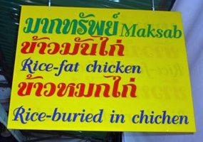 taalschool voor Thaise gidsen
