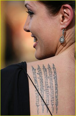 Thai Tattoo Legt Uit De Sak Yant Tattoo Hier Is Thailandnl
