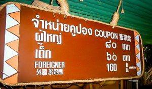Dubbel prijssysteem in Thailand